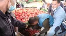 اتلاف خضروات وتنظيم البيع العشوائي في منطقة وسط البلد بعمان - فيديو