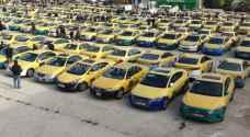 """الحكومة تسمح للتكسي الأصفر بالعمل على """"الديلفري"""""""
