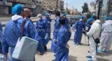 حملة استقصاء وبائي في عدة مناطق بمحافظة معان الاثنين