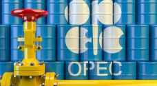 رئيس أوبك: بداية تعافي سوق النفط بالنصف الثاني 2020