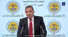 وزير الصحة: تسجيل إصابتين جديدتين بفيروس كورونا في الأردن - فيديو