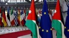 الربضي: 200 مليون يورو دعم اوروبي اضافي للأردن مباشر للخزينة