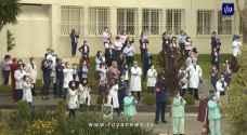 حفلة أمام مستشفى لبناني للترويح عن الطواقم الطبية في معركتهم ضد كورونا