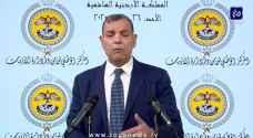 وزير الصحة يعلن ارتفاع عدد إصابات فيروس كورونا في الأردن - فيديو