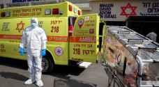 199 حالة وفاة و15298 إصابة بكورونا في كيان الاحتلال