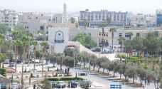 عودة الدوام في جامعة اليرموك الخميس بالحد الأدنى من الموظفين