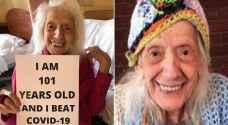 بعمر 101 عام.. نجت من الإنفلونزا الإسبانية وكورونا والسرطان بحمض نووي خارق