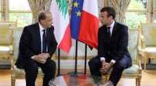 """فرنسا تؤكد استعدادها """"لمواكبة"""" لبنان على طريق الإصلاحات"""
