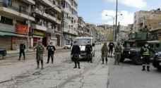 بدء حظر التجول الشامل في الأردن ولمدة 24 ساعة