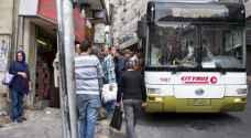 هام من الأمن العام حول السماح بالتنقل لوسائل النقل العامة