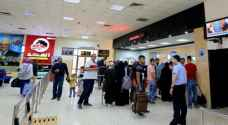 وصول الدفعة الأولى من العالقين في الأردن إلى اريحا