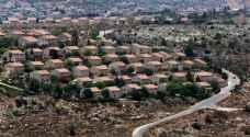 الأردن يدين قرار الاحتلال بناء 7 آلاف وحدة سكنية بالضفة الغربية