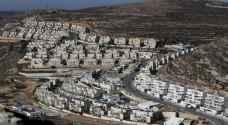 الاحتلال يقرر بناء 7 آلاف وحدة استيطانية في إفرات جنوب الضفة