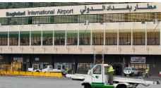 مطار بغداد الدولي يتعرض لهجوم صاروخي