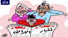 الأردن .. 4 جرائم قتل أسرية بحق النساء خلال الحجر المنزلي