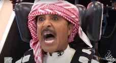 """شاهد .. ضحك هستيري للفنان عبدالله بالخير بحلقة """"رامز مجنون رسمي"""""""