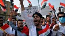 استئناف احتجاجات خجولة مناهضة للسلطة في العراق