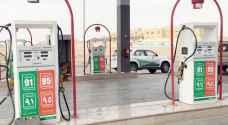 بنزين 95 اقل من ريال في السعودية