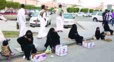 """السعودية توقف بدل غلاء المعيشة """"لحماية"""" الاقتصاد في زمن كورونا"""