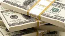 إيرلندا تدعم يونيسف الأردن بمساهمة مالية جديدة تبلغ1.1 مليون دولار