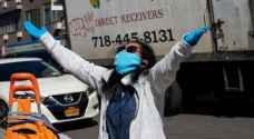 بنك: فيروس كورونا قد يسبب خسائر عالمية بقيمة 8.8 تريليون دولار