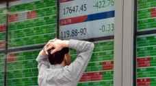 خسائر الأسهم اليابانية ترتفع