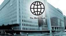 """البنك الدولي يصدر توضيحا حول الإشارة إلى الأردن في ورقة عمل عن """"استحواذ النخبة على المساعدات الخارجية"""""""