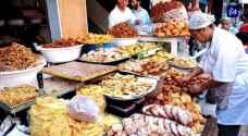 """عادات رمضانية وأكلات شعبية في """"المغرب"""" - فيديو"""