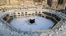 دعاء مبكي ومؤثر للشيخ السديس بعد ختم القرآن في مكة .. فيديو