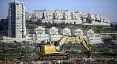 مخططات الاستيطان والتهويد تتواصل في القدس المحتلة