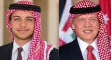 الملك وولي العهد يتلقيان برقيات تهنئة بمناسبة عيد الفطر