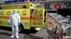 كيان الاحتلال يسجل 29 إصابة جديدة بفيروس كورونا