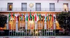 الجامعة العربية تؤكد أهمية التضامن العربي الإفريقي في السعي لإقامة الدولة الفلسطينية