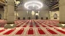 السعودية تحدد توقيت أول صلاة بالمساجد بعد رفع إلايقاف