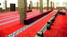 وزير الشؤون الإسلامية السعودي يلوم إماما على تغيير سجاد جامع من نوع فاخر