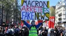 تظاهرة في فرنسا رفضا لخطة التقشف