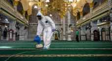 الأوقاف بغزة تعلن فتح المساجد اعتبارا من الاربعاء لكن بشروط