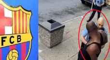 برشلونة يصدر بيانا ناريا بعد واقعة مقتل فلويد