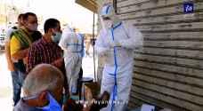 سحب عينات عشوائية للكشف عن كورونا من المصلين في العاصمة عمان - فيديو