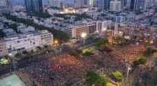 الآلاف داخل الخط الأخضر يتظاهرون رفضاً لضم  الاحتلال اراض فلسطينية- فيديو وصور