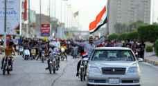 """بغداد تخاطب مينيابوليس: """"نحن أيضاً نريد أن نتنفس"""""""