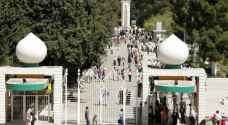 الجامعة الأردنية ترد على اتهامات بالتطبيع مع الاحتلال.. بيان