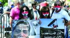 متظاهرون لبنانيون يعودون مجدداً إلى الشارع ويطالبون بنزع سلاح حزب الله