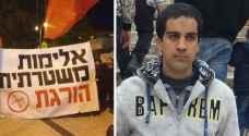 نتنياهو يقر بإعدام الشهيد إياد الحلاق