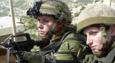 إصابة مجندتان من جيش الاحتلال بالدهس في القدس.. فيديو
