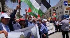 مسيرة في رام الله رفضا لنخطط الاحتلال ضم أجزاء من الضفة الغربية.. فيديو