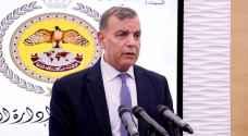 الحكومة: تسجيل 23 اصابة بكورونا في الأردن اليوم الاثنين - فيديو