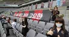 فيروس كورونا: نادي كوري جنوبي متهم بوضع دمى جنسية بالمدرجات لتعويض المشجعين