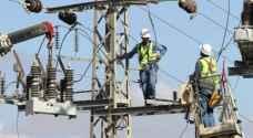 مصر ترفع أسعار الكهرباء للمنازل