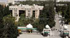الجامعة الأردنية تنفي وجود موظفة من كادرها مخالطة لمريض كورونا